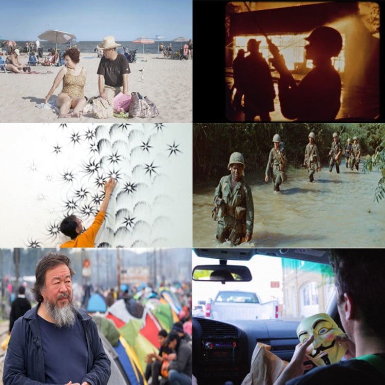 ArtPrize Film Festival