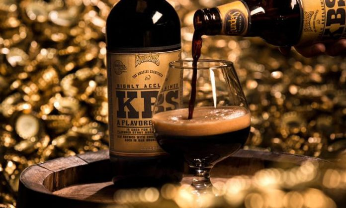 Founders Brewing Co. KBS bottle glass beer